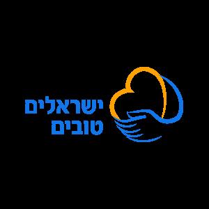 ישראלים טובים كوبونات