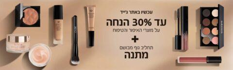 30 % RABATT auf GADA